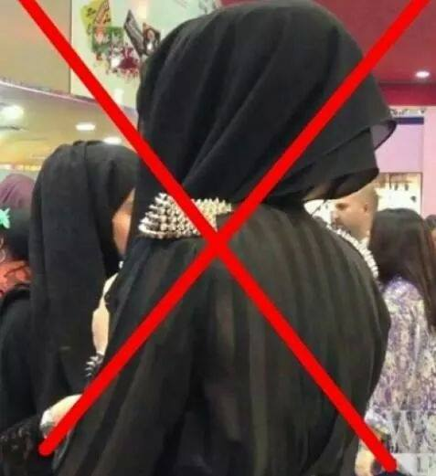 wrong hijab forbidden in islam