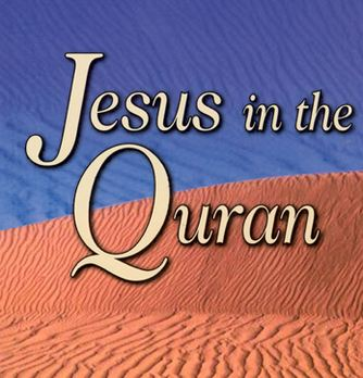 Al-Maidah | Al-Quran | Soorutul Al-Maidah - 5 | Hindi