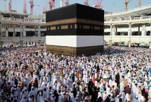 Qurbani Hajj