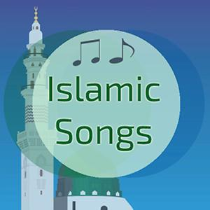 ISLAMIC SONGS WITH MUSICAL INSTRUMENTS   Music   Haram  