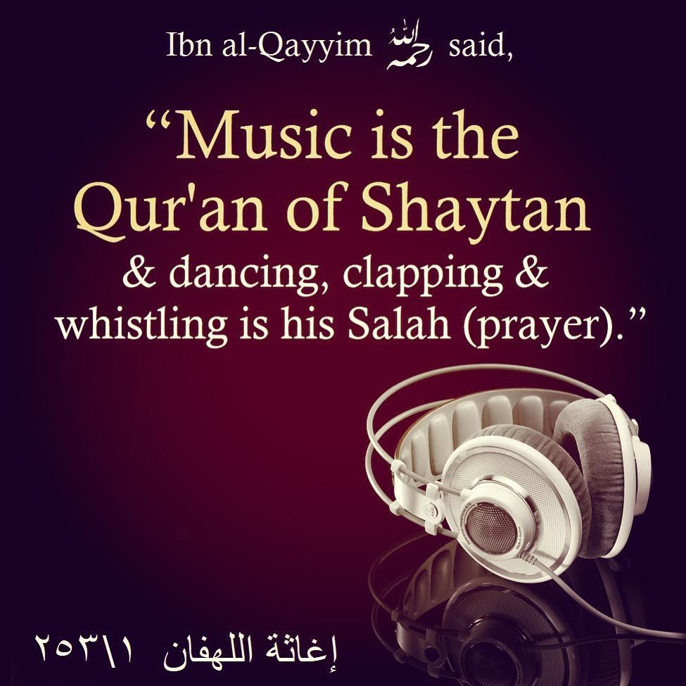 Music And Islam | Islamic Songs