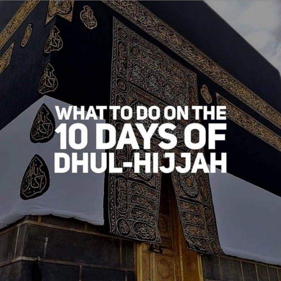 dhu'l-hijjah