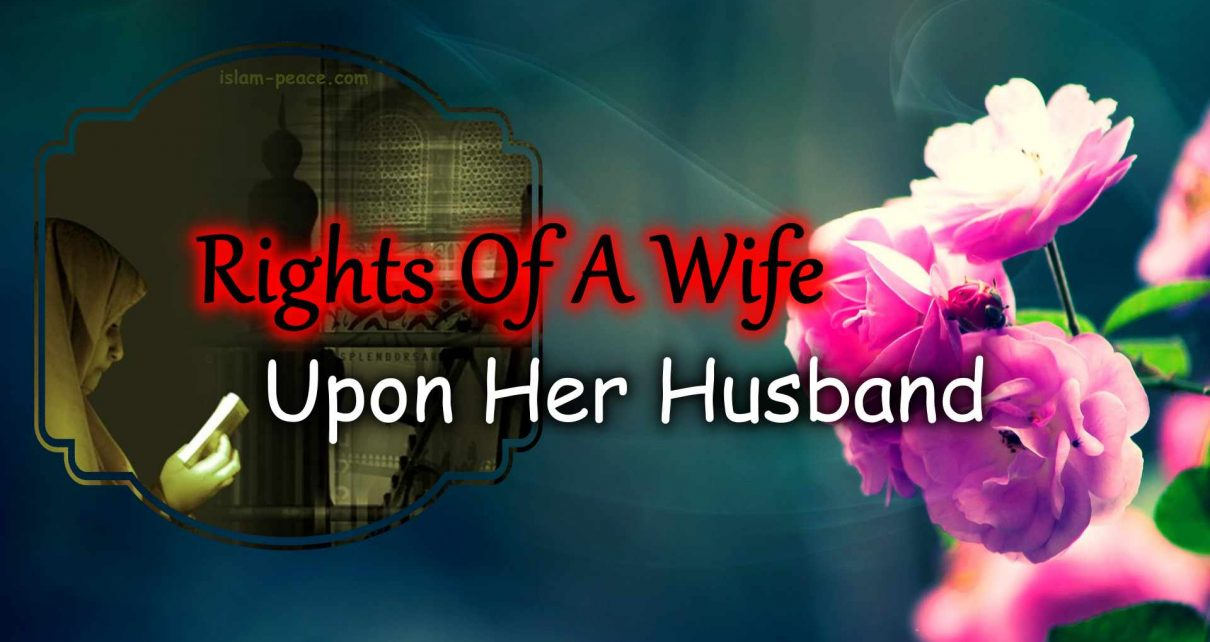rights of wife