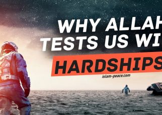why allah test us