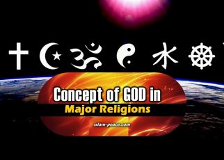 concept of god