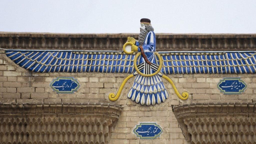 concept of god in zoroastrianism
