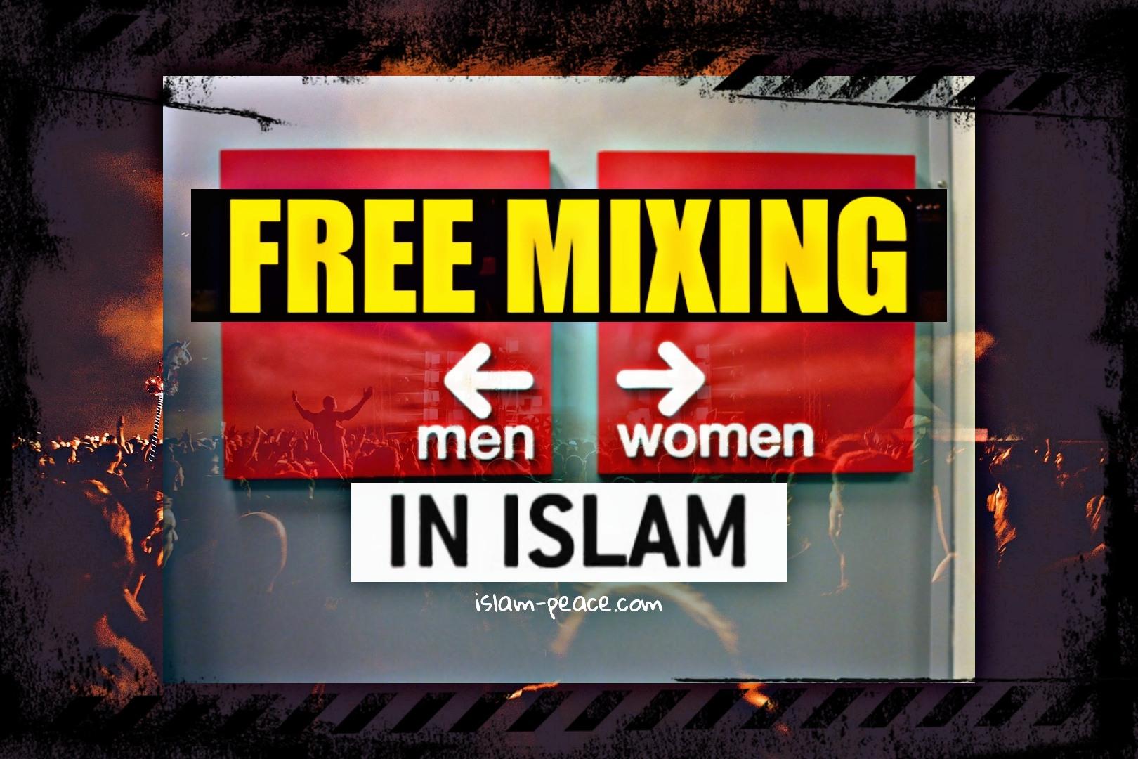 free mixing