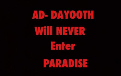 ad dayooth